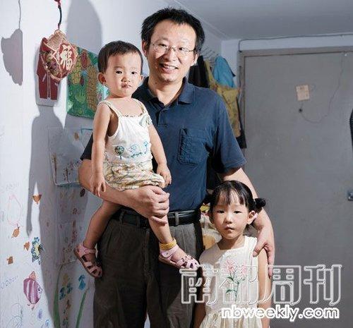 """超生教授杨支柱""""二胎""""抗争的坎坷之路"""