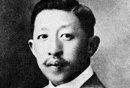 廖仲恺:民主主义革命先驱