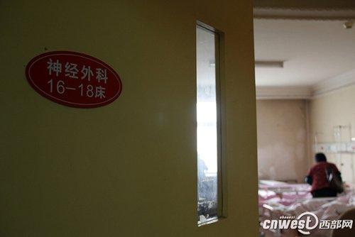 """西安嘉天国际""""11.14""""爆炸事件造成严重伤亡,图为受伤者在医院接受治疗。"""