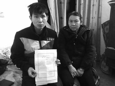 广西男子蒙冤入狱九年患精神病 真凶自首后获释