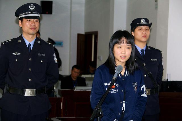 19 岁女子利用天津港爆炸诈骗 10 万元 庭审现场曝光