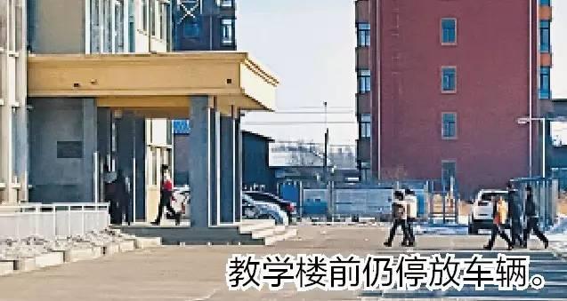 黑龙江一中学女书记在校内开车 轧折学生腿2