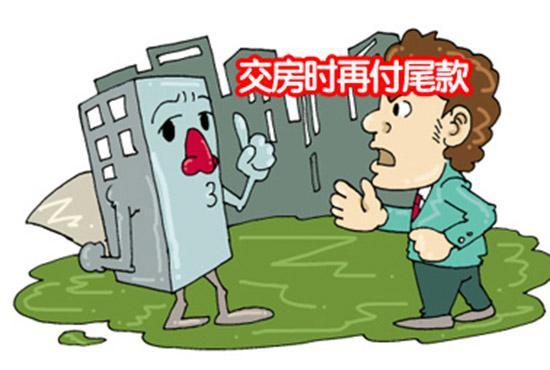 斗牛游戏官网:隆源投资赶上92%