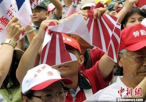 """12日,台湾劳动党、中国统一联盟、两岸和平发展论坛以""""勿忘九一八、日本停止窃占钓鱼岛""""为诉求,在台北向日本交流协会驻台机构前抗议。参与此次抗议活动的民众有约150人。两岸和平发展论坛供图"""