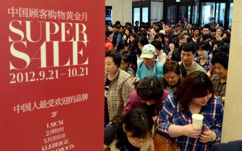 黄金周10万中国游客赴韩国消费 整容预约爆满(图)