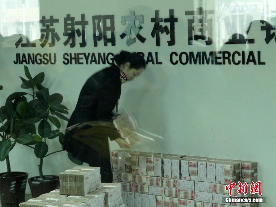 """江苏射阳一银行""""被倒闭"""" 谣言引发挤兑潮 - 星星之火0351 - 星星之火 的博客"""