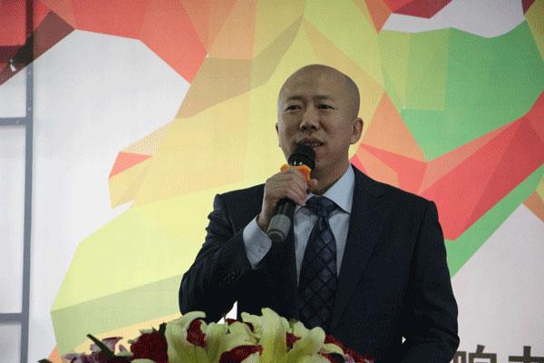 中国企业家健身文化大型公益工程在京发布