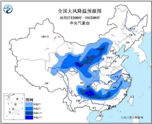 冷空气继续影响中国大部地区 多地降温达12℃