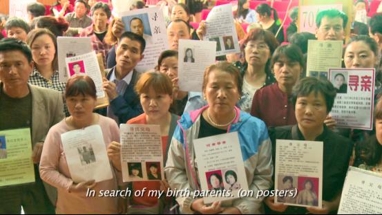 ▲《江南弃儿》剧照。2016年5月,江阴寻亲大会。