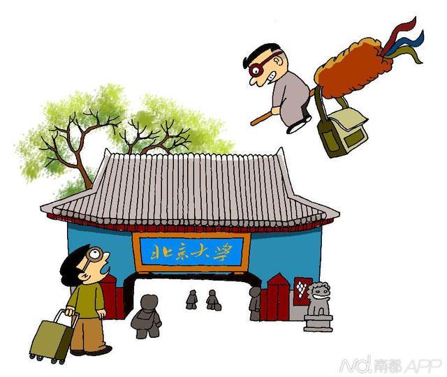 """中国""""狼爸"""":孩子在上大学之前不需要朋友"""