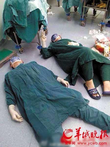"""院方回应""""医生手术32小时""""图片:拍照片为鼓励自己"""