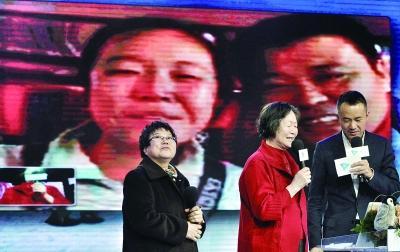 """北京情侣南极结婚 连线一万七千公里""""拜高堂"""""""