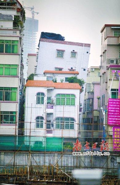 """广州又现""""楼歪歪"""" 三栋居民楼倾斜(图)"""