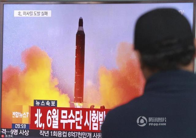 朝鲜今日发射一枚飞行物 韩军方:非洲际导弹 - 耄耋顽童 - 耄耋顽童博客 欢迎光临指导