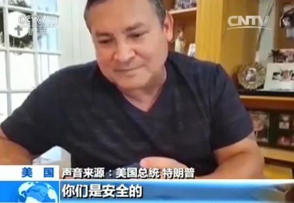 朝鲜威胁打击关岛 特朗普致电关岛总督:你们是安全的