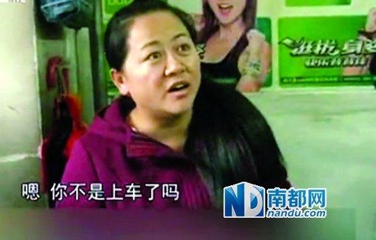 """陕西城管发明""""扔人执法"""":将小贩拉到荒郊丢下_新闻_腾讯网 - 自由百姓 - 我的博客"""