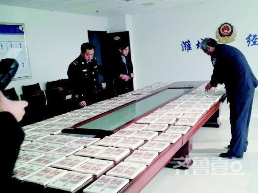 山东潍坊破最大假币案:酱油兑水泡出千万元假币