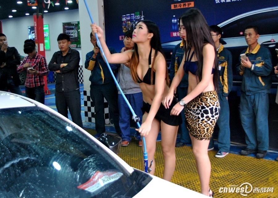 比基尼女郎洗车现西安 引众人围观2014.10.14 - fpdlgswmx - fpdlgswmx的博客