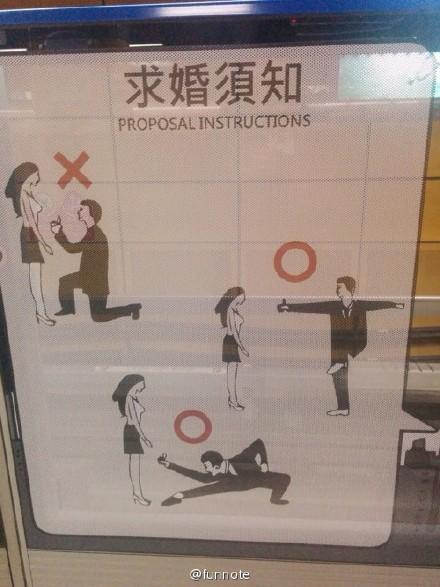 丈夫看球激动下跪被妻子吐槽,男人的世界你不懂啊