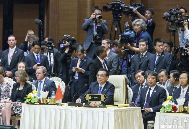 李克强出席东亚峰会:推动非传统安全领域合作