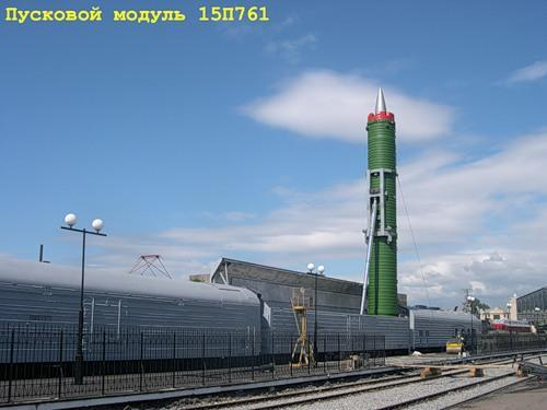 """俄重启""""导弹列车""""获新进展 明年就要开始试射"""