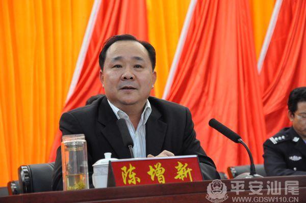 原广东汕尾政法委书记陈增新受审 被控参与买卖官