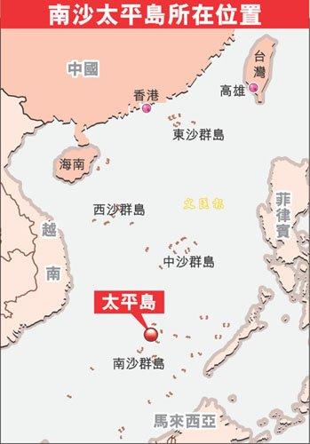 资料图:太平岛示意图