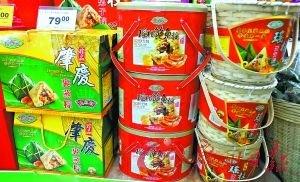 媒体称高端粽子市场超10亿元 多为公款消费(图)