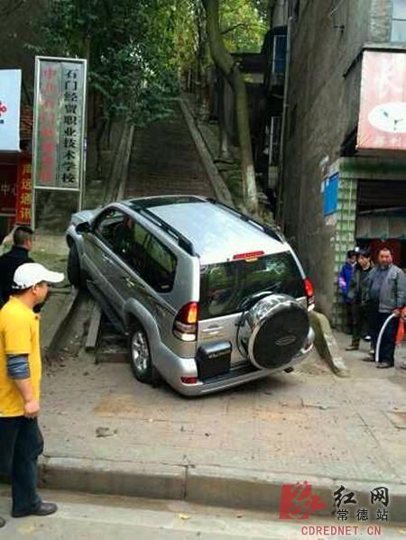 湖南一车主驾车爬200米长阶梯 坡度近40°(图)