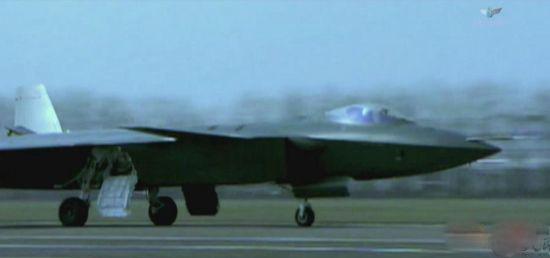 歼20战机亮相官方宣传片 专家称代表空军未来