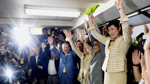 日本前防卫相当选首位女性东京都知事 肩负办好奥运重任
