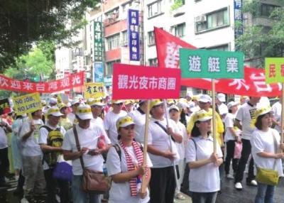 """台湾万名观光业者游行""""求生存"""" 只因游客大减"""