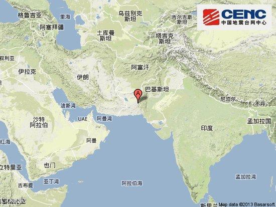 巴基斯坦发生7.8级地震