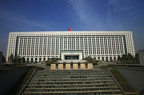 济南政府大楼亚洲第一 大小仅次于五角大楼(图)