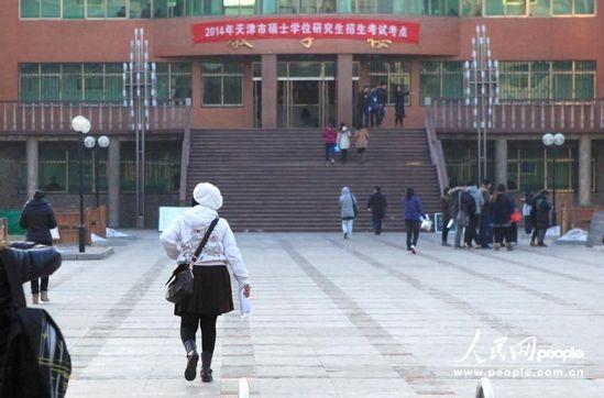 天津66岁老太第3次参加考研 成全国最年长考研生