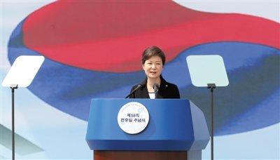 """韩国首位女总统朴槿惠已经成为中国人民新的""""老朋友""""。"""