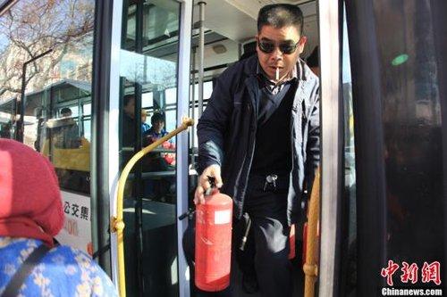 北京一出租车发生自燃 无人员伤亡