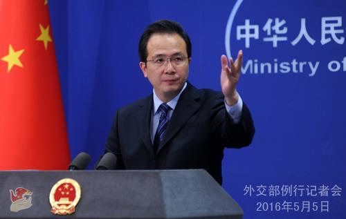 外交部:菲律宾提南海仲裁缺乏合理性 坚决反对