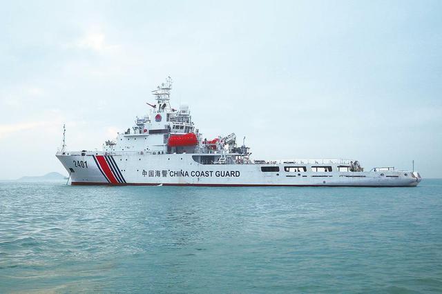 美媒预测特朗普或不派美军介入钓鱼岛