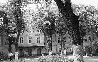 莫斯科中山大学旧址