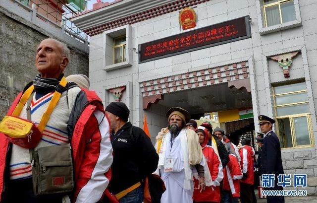 中方回应何时恢复印度香客入境:需印方采取必要措施