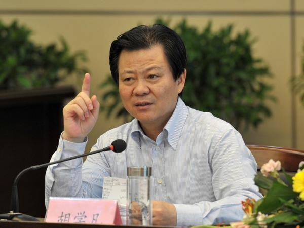 安徽旅游局原局长胡学凡被控受贿 家人收受财物