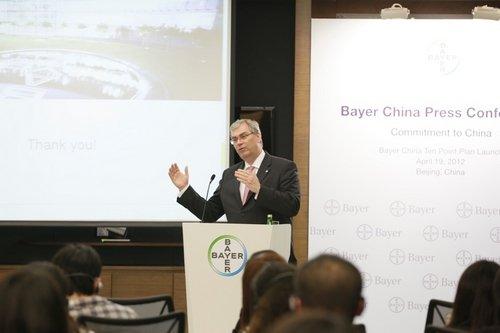 """拜耳在华销售近30亿欧元 推出""""中国十项计划"""""""