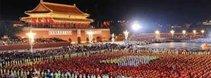 中华人民共和国建国60周年