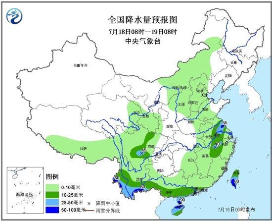 未来三天天气预报-气象台发布暴雨蓝色预警 云南等地有强降水