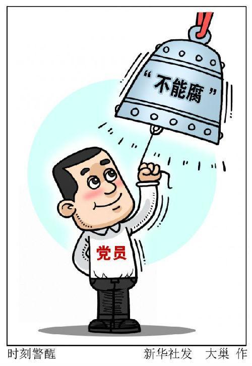 中美正商谈引渡5外逃官员 含红通头号逃犯杨秀珠