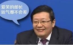 """党报谈""""两会表情包"""":答问认真 神情生动(图)"""