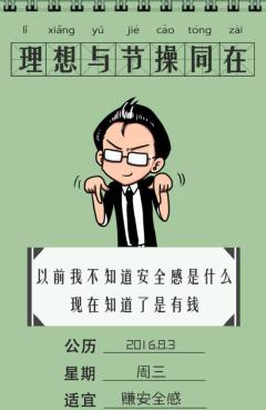 大学生手滑发万元红包拒收回,称小钱不追讨,土豪任性!