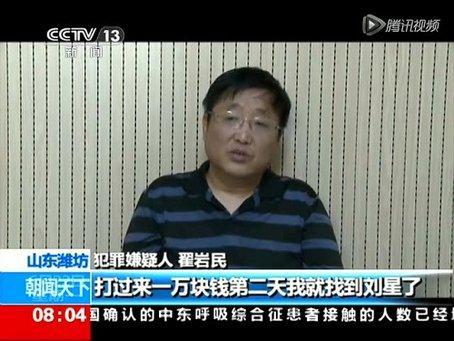 """公安部揭开""""维权""""事件黑幕"""