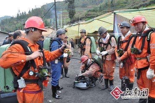 云南师宗矿难仍有9人下落不明(图)